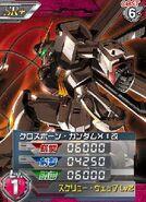 XM-X1KSR 01