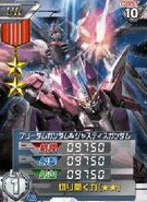 ZGMF-X10A&ZGMF-X09A201