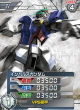 ZGMF-X56S01.jpg