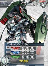 GAT-X25201.jpg