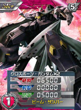XM-X2SR 01.jpg