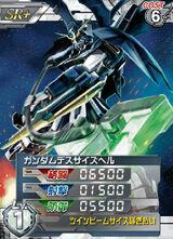 XXXG-01D2(D)01.jpg