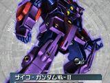 MRX-010