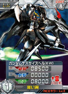 XXXG-01D2UR01