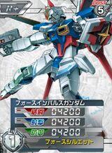 ZGMF-X56Sα01.jpg