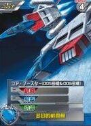 Core Booster(005&006)01