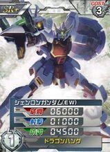 XXXG-01S(R)01.jpg