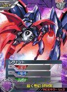 GNMA-0001VSR 01