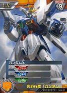GX-9900UR01