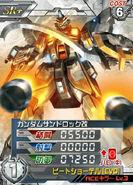 XXXG-01SR2(D2)01