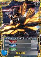 RX-0(N)01