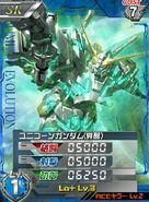 RX-0(A1)01