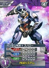 AGE-1SR 01.jpg