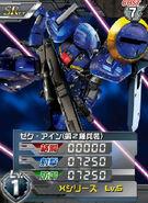 RMS-1412(E3)01
