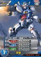 RX-78GP01SR 201