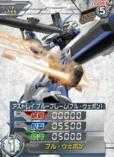 MBF-P03SR01.jpg