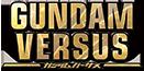 Gundamversus中文 Wiki