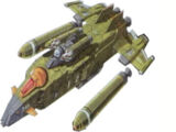 Gファイター強襲揚陸型