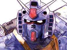 Gundam1.jpg