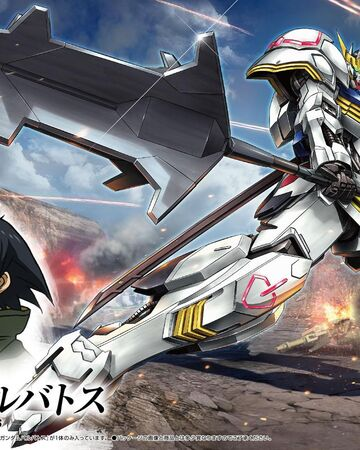 Hgi Bo Asw G 08 Gundam Barbatos Gunpla Wiki Fandom