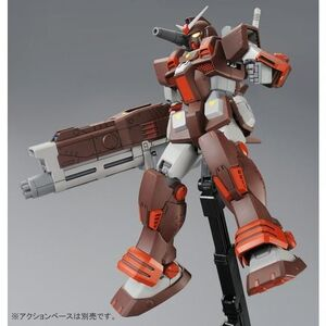 Mg Fa 78 2 Heavy Gundam Gunpla Wiki Fandom