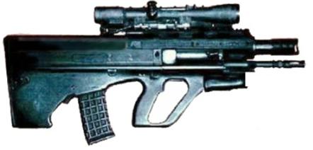 Advanced Individual Combat Weapon