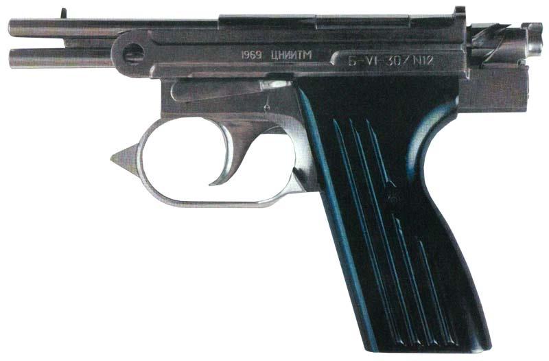 B-VI-307