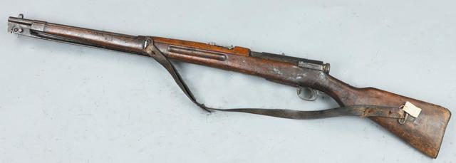 Type 81 carbine