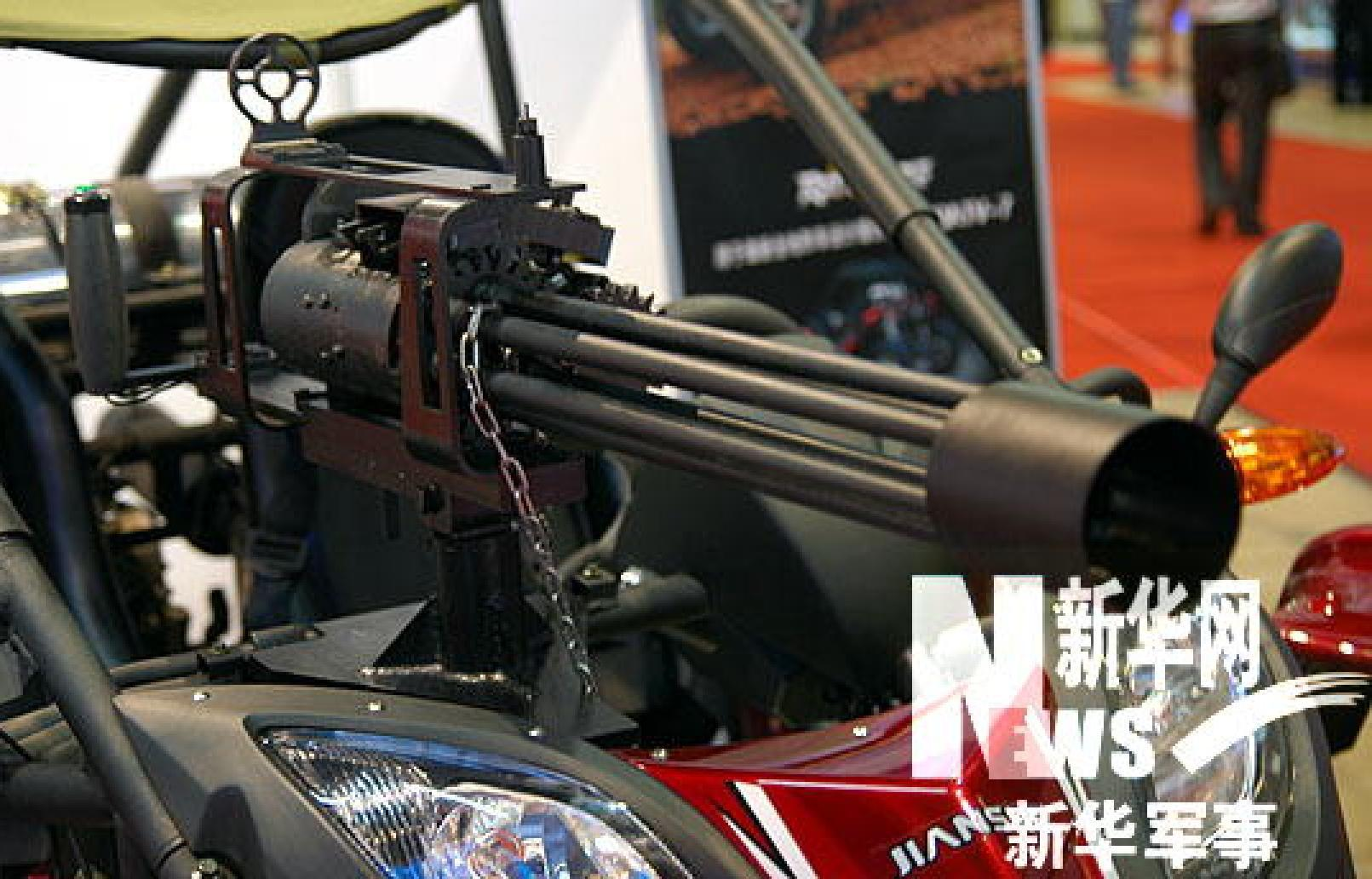 Jian She Minigun