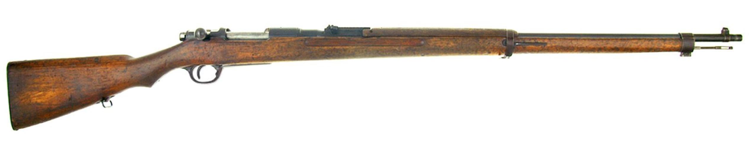 Type 30 Arisaka