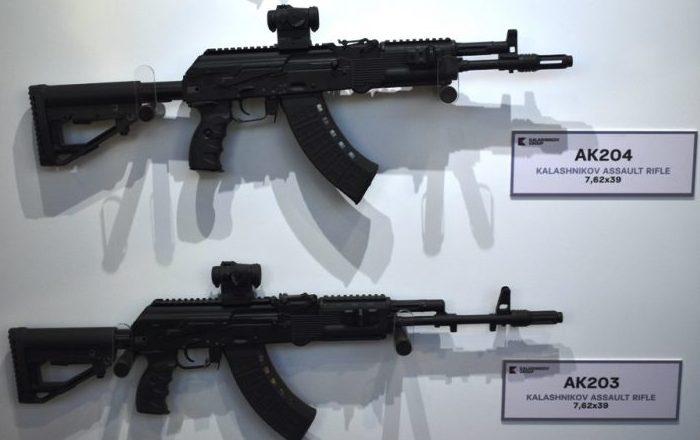 AK-200 series
