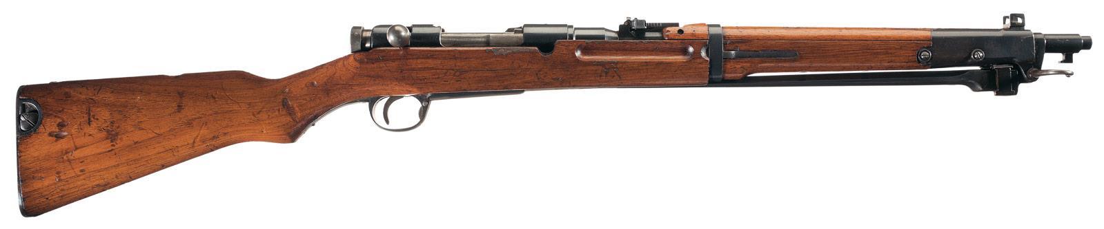 Type 44 Arisaka