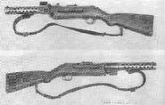 Haenel MP18I