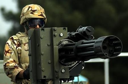 Muharram machine gun