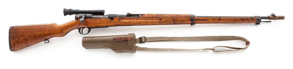 Type 97 Arisaka