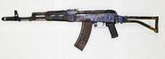 Type-88-1 assault rifle rusty