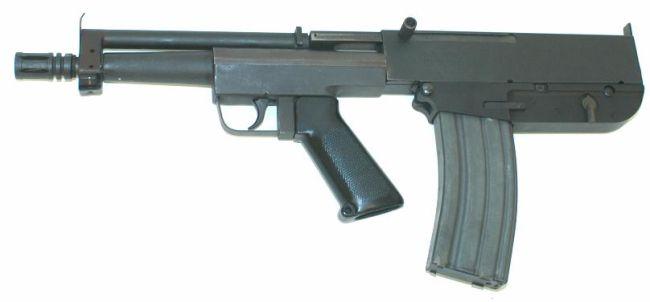 Bushmaster arm gun