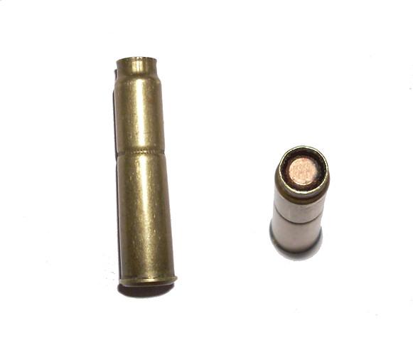 7.62×38mmR Nagant