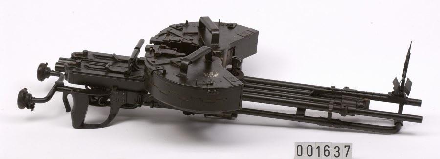 Type 89 mounted machine gun