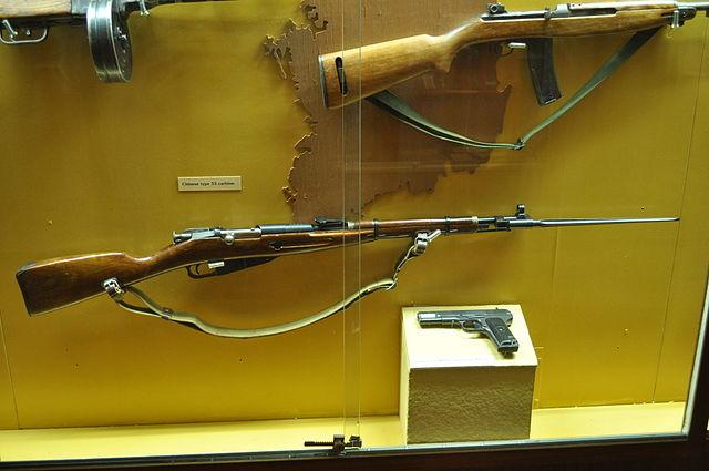Type 53 carbine