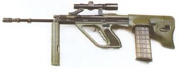 Kepplinger HV-71