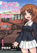 GuPDerfilm manga