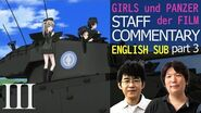 (ENG SUB) Girls und Panzer der FILM - Staff Commentary part3