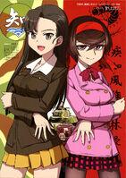 NishiShizukaNogami