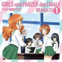 GupDrama-Finale CD1