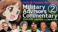 (ENG SUB) GuP der FILM - Military Advisors Commentary part2