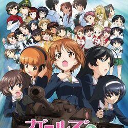Girls und Panzer der Film poster.jpeg