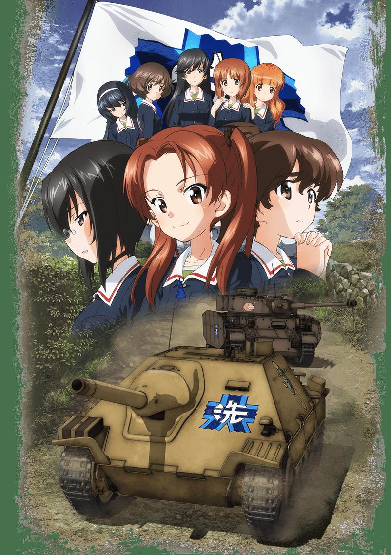 Girls und Panzer das Finale: Part 10  Girls und Panzer Wiki  Fandom