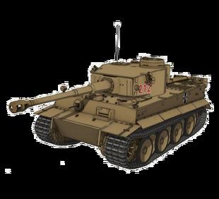 KMM Tiger