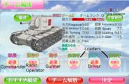 Tank Details